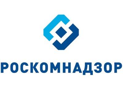 Роскомнадзор подготовил список распространителей facenews