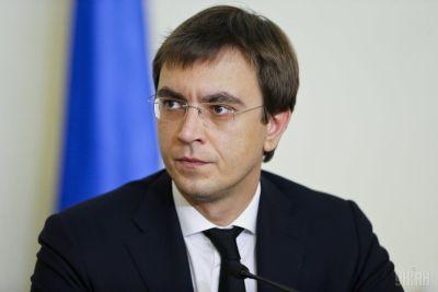 На Украине опять заговорили о запрете ж\д сообщения с РФ