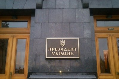 Удостоверение президента Зеленского упало на пол