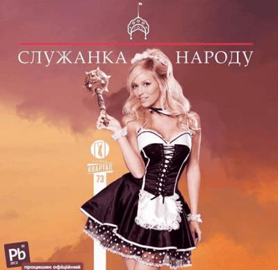 Ольга Полякова объявила войну (видео)