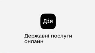 Украина в смартфоне: на Украине презентовали бренд госуслуг «Действие»