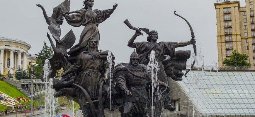 """""""Украинагейт"""" в США вступает в новую фазу"""
