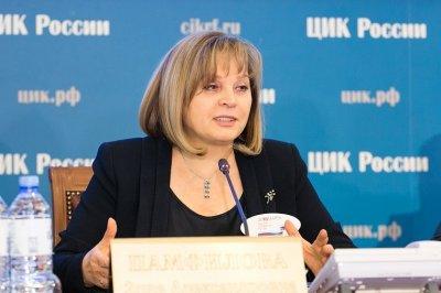 Ночью произошло нападение на председателя ЦИК РФ Памфилову