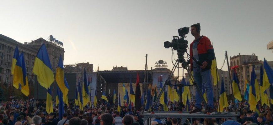 фото: tochka.press\ майдан националистов 14 октября в центре Киева