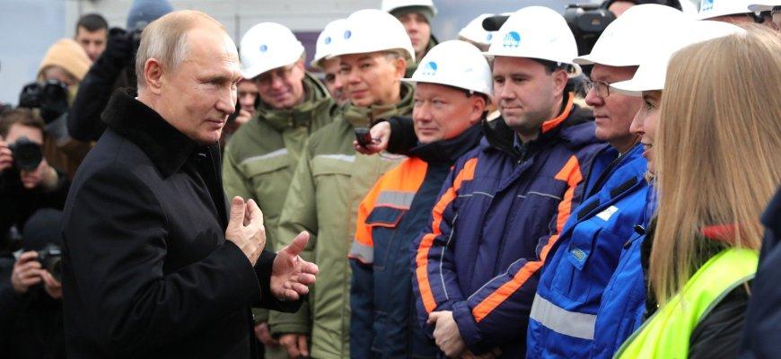 Владимир Путин в Санкт-Петербурге 27 ноября\ фото - пресс-служба Кремля