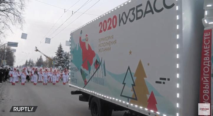 1279 Дедов Морозов прошли парадом по улицам Кемерово (видео)