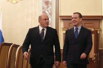 Начинается формирование нового правительства РФ, кто сохранит свой пост