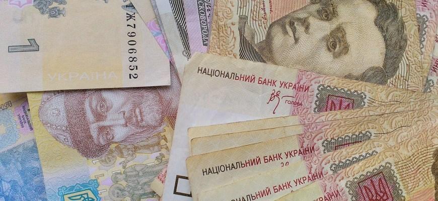 $12 млрд. перевели украинские гастарбайтеры на родину в 2019 году