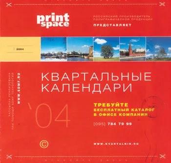 acasă plic de broșură de lucru)