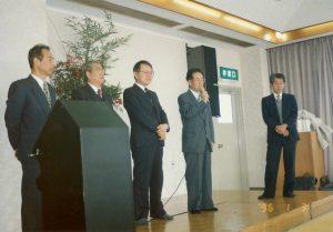 1996-01-03 同窓会