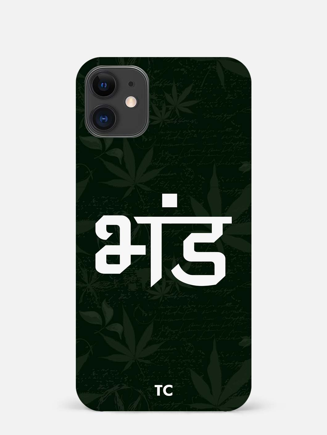 Bhand iPhone 12 Mini Mobile Cover