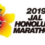 JAL_Honolulu