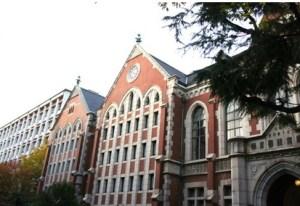 慶応大学法学部