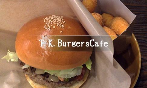 T.K.BurgersCafe