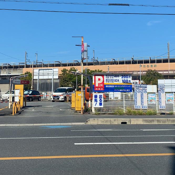 セントラルパーク戸田公園駅前