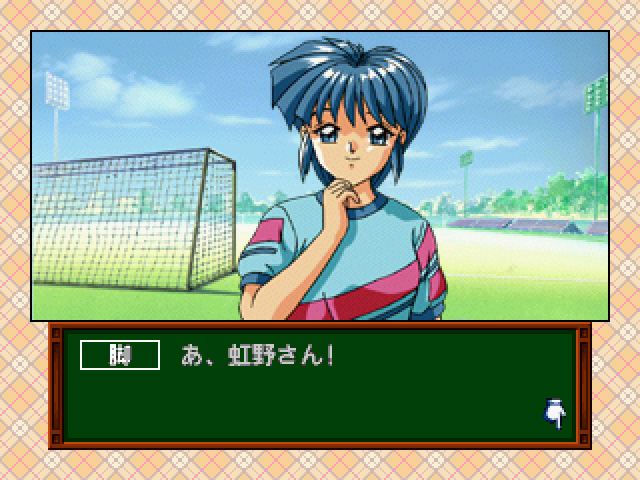54575-Tokimeki_Memorial_Drama_Series_Vol_1_(J)-2