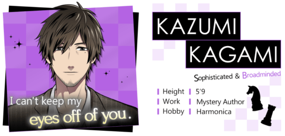 Kazumi Kagami