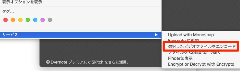 動画ファイルから音声ファイルの抜き出し方