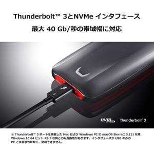 Thunderbolt3 ssd