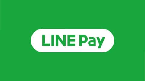 LINE Pay 還元キャンペーン