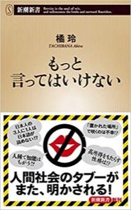 日本人 日本語 読めない