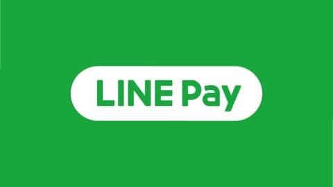 LINE Pay 20%還元 2月