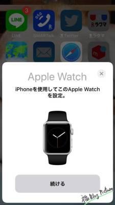 Apple WatchのMacのロック解除が便利すぎた
