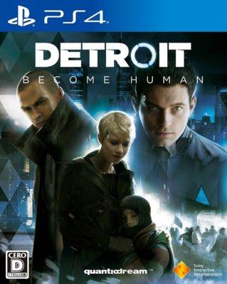 Detroit become humanをクリアしてみて【バッドエンドだった】
