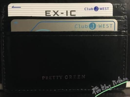 ICOCCAとEX-ICカードはケースに重ねて使える?→使えます