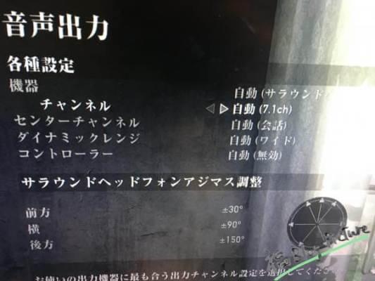 CUHJ-15007レビュー