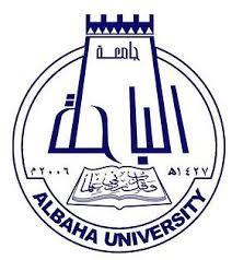 استمرار القبول في الماجستير للطلاب والطالبات بعمادة الدراسات العليا بجامعة الباحة