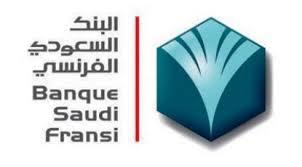 وظيفة إدارية شاغر في البنك الفرنسي بالرياض لحملة البكالريوس