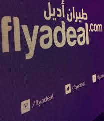 الجديد من الوظائف الإدارية والفنية والهندسية الشاغرة للجنسين بطيران أديل في جدة