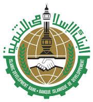 الجديد من الوظائف الإدارية الشاغرة لحملة البكالريوس والماجستير في بنك التنمية الإسلامي بجدة