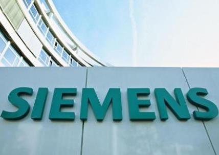 وظائف شاغرة بشركة سيمينس الألمانية لحملة الدبلوم والبكالريوس في الرياض والدمام