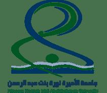 استمرار التقديم على الوظائف الأكاديمية الشاغرة بعدة تخصصات في جامعة الأميرة نورة