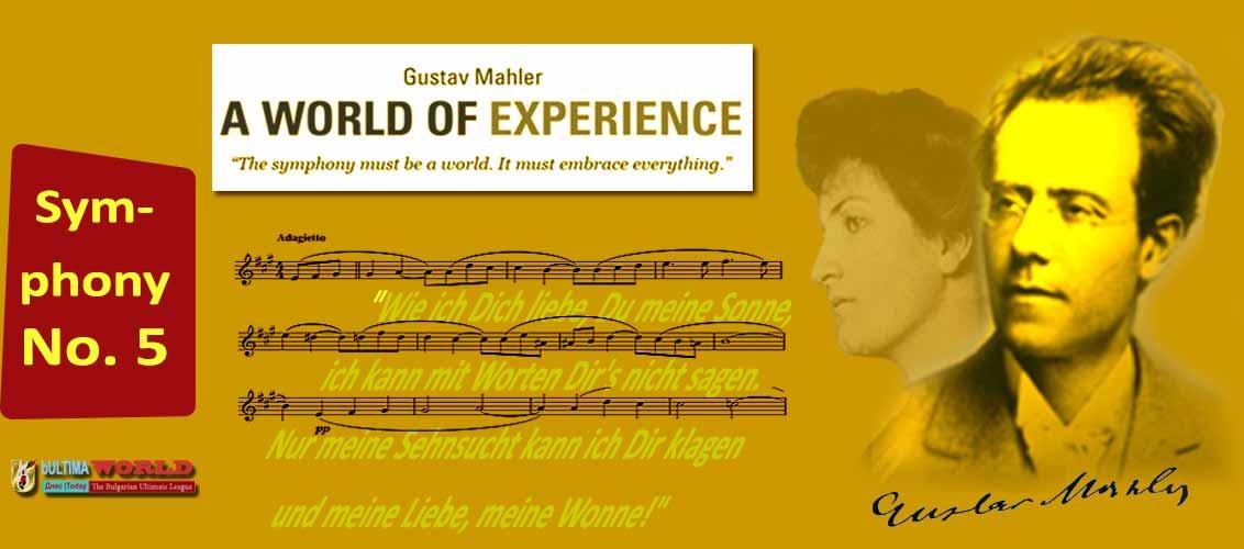 MahlerI Symphony 5