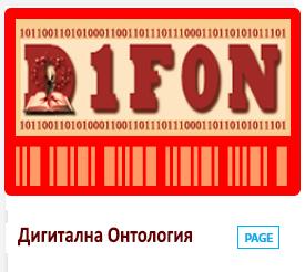 Link DIFON-site