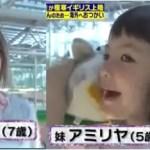 アリス・アミリア姉妹のイギリスこたつ旅がかわいい!「TBSメイドインジャパン」