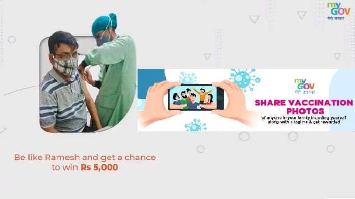 COVID-19 Vaccination: Share your Picture and Win Rs. 5000