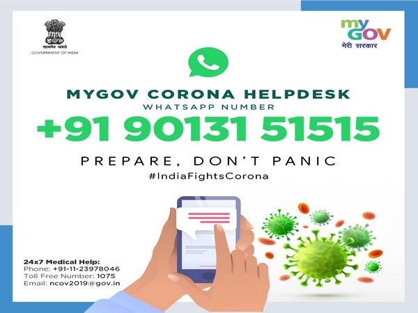 MyGov Corona Helpdesk Chatbot Helps Find Nearby COVID-19 Vaccination Centers: Here's How to Use It