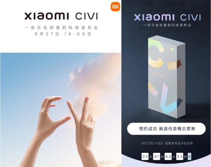 Xiaomi Civi, a New Smartphone Series Launching on September 2017: Everything We Know Yet