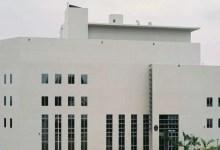 U.S. Embassy, Abuja, Nigeria