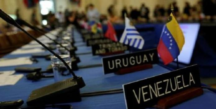 Nicaragua refuses to receive 'Interventionist' OAS Commission