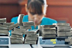 Nicaragua Remittances Up 10% up to September 2017