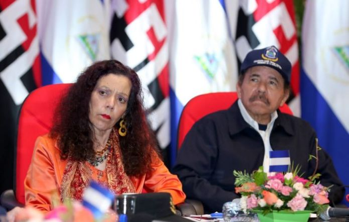 Ortega sends more than 12.8 billion córdobas to the BCN in three months, leaving financial austerity behind