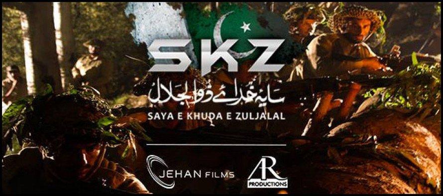 New Pakistani film SKZ first teaser Trailer Revealed