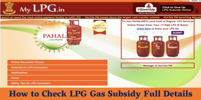 How to Check LPG Gas Subsidy