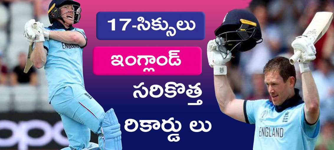 ICC World Cup 2019 England Team Records
