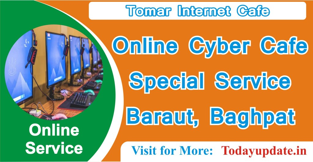 Online Cyber Cafe Baraut Baghpat
